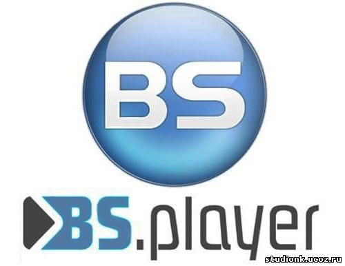 Скачать бесплатноBSplayer 2.56 на Bigmany.net.ua.